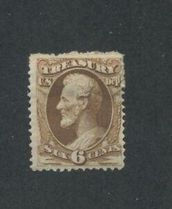 1873 United States Treasury Dept. Stamp #O75 Fine Mint Hinged Disturbed OG