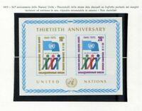 19131) UNITED NATIONS (New York) 1975 MNH** Nuovi** 30th ONU S/S