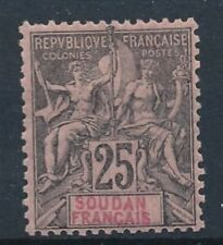 [30187] Sudan 1894 Good stamp Very Fine MNH