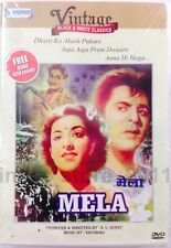 MELA DVD - DILIP KUMAR, NARGIS - BOLLYWOOD MOVIE DVD / ALL REGION