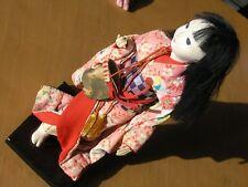 "Vintage  Japanese Doll Young Geisha Girl Kimono Textile Dress Cloth Face 13"""