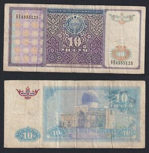 Uzbekistan 10 sum 1994 BB-/VF-  B-10