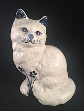 """Potting Shed Dedham Pottery Sitting Cat 8"""" Tall"""