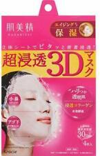 Kracie Hadabisei 3D Aging care Deep Moisturing Face Mask 4sheets