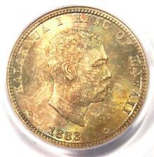 1883 Hawaii Kalakaua Quarter 25C Coin Rainbow - PCGS MS67 CAC - $5,000 Value!