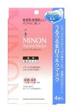 New! MINON Amino Moist, Whitening mask 1box (4sheets x 22ml), Daiichi Sankyo
