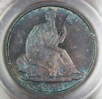 1837 Silver Half Dime PCGS MS-65 No Stars Large Date Toned (Undergraded)