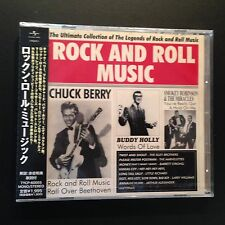 Rock and Roll Music by V. A. (CD Album, 2013, Universal Music Japan)