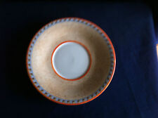 Villeroy & Boch (Gallo) Switch 4 breakfast  saucer