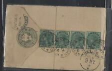 INDIA  (PP2809B) 1900  2A  RLE+ 1/2A X4 REG HYDERABAD TO BOMBAY