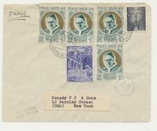 """VATICAN -USA 1952 LIBRARY COVER AIRMAIL, FRENCH """"AO"""" H/S, L93 RATE (SEE BELOW)"""