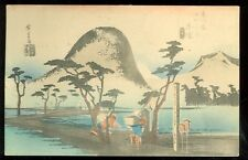 Japan, Art Work Japanese (unposted Post Card (JA337