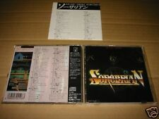 Falcom/Music from Sorcerian Original Soundtrack,CD