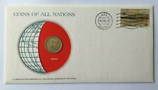 PNC131) Macao 1975 Coins of All Nations Limited Edition Coin & Stamp PNC/FDC