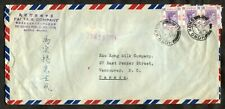 [c29] - HONG KONG 1954 Registered Cover to CANADA. $6.00 Rate
