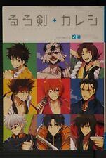 Japan Rurouni Kenshin Anthology Comic: Ruroken Plus Kareshi