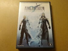2-DISC DVD / FINAL FANTASY VII (7): ADVENT CHILDREN