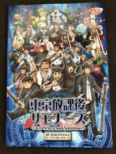 Tokyo after school Summoners SUMMOPEDIA VOLUME One Limited Japan Doujinshi FS