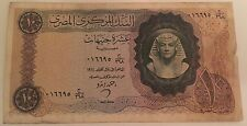 One Egyptian Ten Pounds 1964 UNCIRCULATED BANKNOTES Egypt king tutankhamun