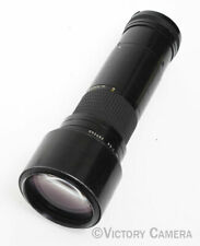 Nikon Nikkor ED-IF 400mm F5.6 AI-S (manual focus) Lens (520-12)