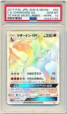 Pokemon PSA 10 GEM MINT Charizard GX 058/051 HR Japanese