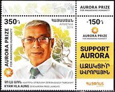 ARMENIA 2019-19 Aurora Humanitarian Prize. Famous People. Title-CORNER, MNH