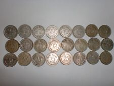 """INDIA COINS-24  """"25 NAYE PAISE""""/""""25  PAISE"""" OLD COINS-NIC/COP.NIC.-1960-1990#21N"""