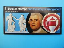 GB Stamp Booklet Mint Complete ( The Story Of Wedgwood )  1972
