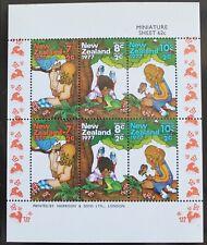 New Zealand – 1977 Health Miniature Sheet - UM (MNH) (R3)