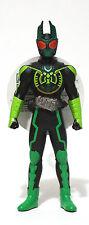 Bandai Kamen Rider OOO : GATAKIRIBA COMBO Rider Hero Series