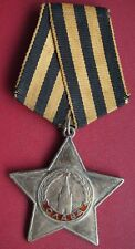 USSR Soviet Russian Order of Glory 3rd Class SILVER - VERY LOW NUMBERED