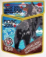 AHOALAN-NACHPIKIN LODGE 558 OA 100TH ANN NOAC 2015 FLAP 2-PATCH STAFF FEW MADE