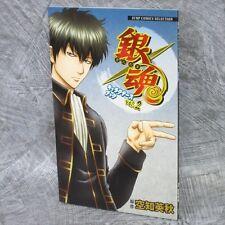GINTAMA Character Book 2 w/Poster Sticker Art Guide Fanbook SH55*