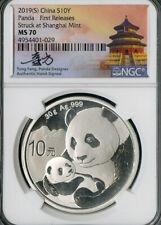China Coin 2019-S Silver Panda 10 Yen NGC MS70 NO RESERVE!