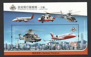 HONG KONG CHINA 2019 GOVERNMENT FLYING SERVICE OPERATIONS SOUVENIR SHEET 1 STAMP