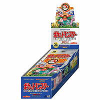 JAPANESE Pokemon CP6 Booster Box 1st Edition 20th Anniversary XY12 Evolutions