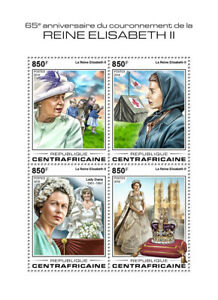 Central African Rep Royalty Stamps 2018 MNH Queen Elizabeth II Coronation 4v M/S