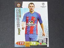 IGNASHEVICH CSKA MOSCOU UEFA PANINI CARD FOOTBALL CHAMPIONS LEAGUE 2011 2012