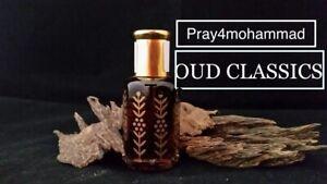 5 Ml Oud Classics Indian Agarwood Oil Long Lasting By Pray4mohammad #OC1