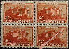 RUSSIA SOWJETUNION 1949 1375 1371 Type 2 PLATE ERROR white dot Kurorte UdSSR MNH