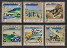 Ajman - 1971, 13th World Scout Jamboree, Japan set - CTO