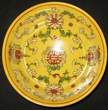 Antique Chinese Yellow Hand Painted Bowl. Republic of China, NR