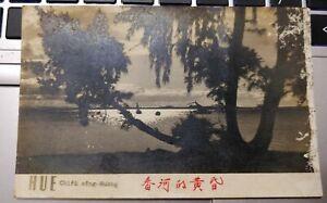 Vintage Photograph - Hue Chieu Song Huong 香河的黄昏, Vietnam