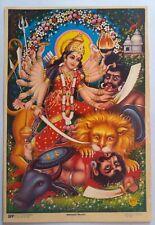 INDIA VINTAGE MYTHOLOGICAL HINDU GODS OLD PRINT- MAHISASUR MARDANI / #1