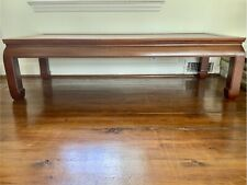 Rectangular Chinese Elmwood Ming Style Low Coffee Table