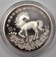 1994 China Unicorn 10 Yuan with COA and Box - Very Rare Gem Coin