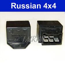 Relais Blinkerrelais Blinkrelais Lada 2101-2107, alle Lada Niva 2105-3747010-01