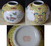 Japanese Porcelain Ware ACF Ginger Jar Vase Hand Decorated In Hong Kong - Floral