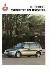 Prospekt / Brochure Mitsubishi Space Runner 06/1998