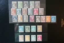 PORTUGAL PORTUGUESE INDIA 1913, 1922 CERES COMPLETE SET (MNH/ MH)